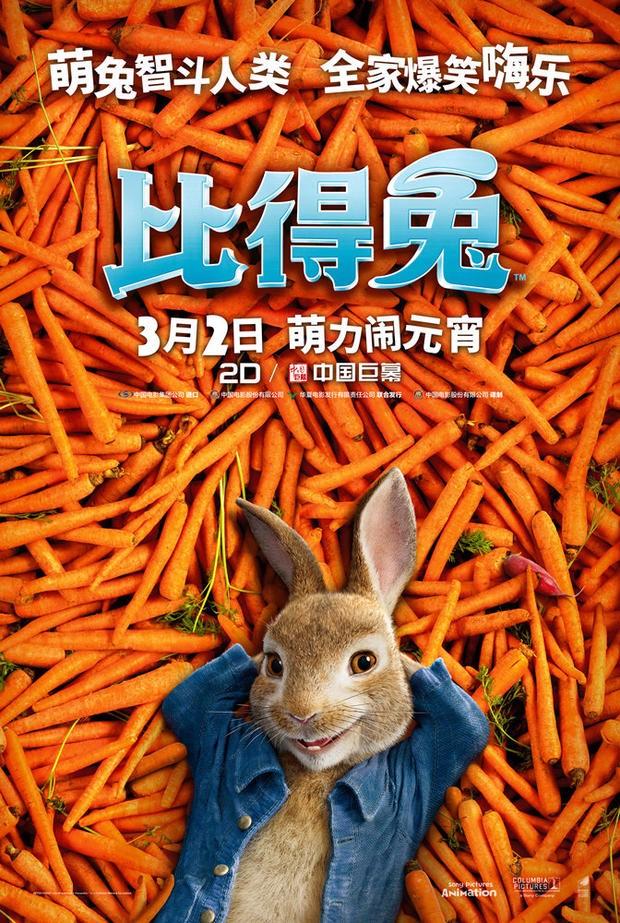 票房 来源:好奇心日报作者:韩方航2018-07-02本网转载本文只以信息传播为目的,不代表认同其观点和立场 [摘要] 《动物世界》的主线是赌博。这一题材可以说在1980年代香港电影中风靡一时。 类型不明确,以及《我不是药神》的表现太猛了豆瓣评分为7.5的《动物世界》为暑期档开了一个好头,但这是就电影质量而言的,而并非是出于票房考虑。 上映首日,这部改编自日本漫画《赌博默示录》的中国电影获得了超过7000万元的分账票房。首周末预计分账票房大约为2.